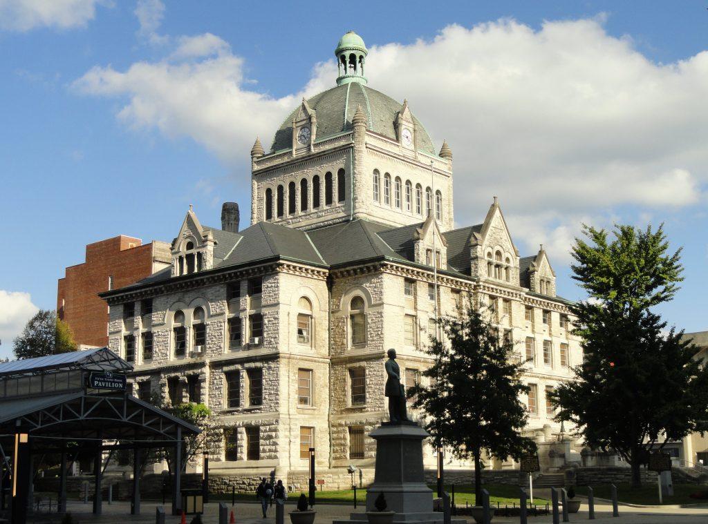 Lexington_History_Center_-_Lexington,_Kentucky_-_DSC09073